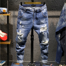 Free shipping!2017 casual men's jeans fashion mill hole aperture thin straight jeans men jeans vintage jeans male
