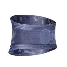 169dadec67e LEAMAI Medical equipment Elastic Waist Belt Workout Full body Waist Bandage  Losing Weight Trainer Slim Belt
