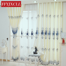 Simple Modern Geometric Pattern Embroidered Tulle Curtains For living Room Bedroom Window Treatment Drapes