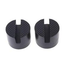 2 Pcs 블랙 50x37mm 자동차 자동 슬롯 형 프레임 레일 유압 바닥 잭 고무 패드