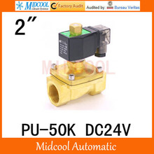 PU-50K popular type solenoid vale normally open type DC24V  2way 2position port 2″