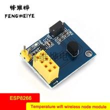Panel ESP8266 ESP-01 ESP-01S DS18B20 Temperature WiFi Wireless Node Module