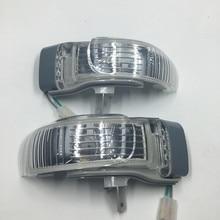 VW Touran заднего вида зеркала указатели поворота зеркало заднего вида лампа для Volkswagen Touran 2004-2010