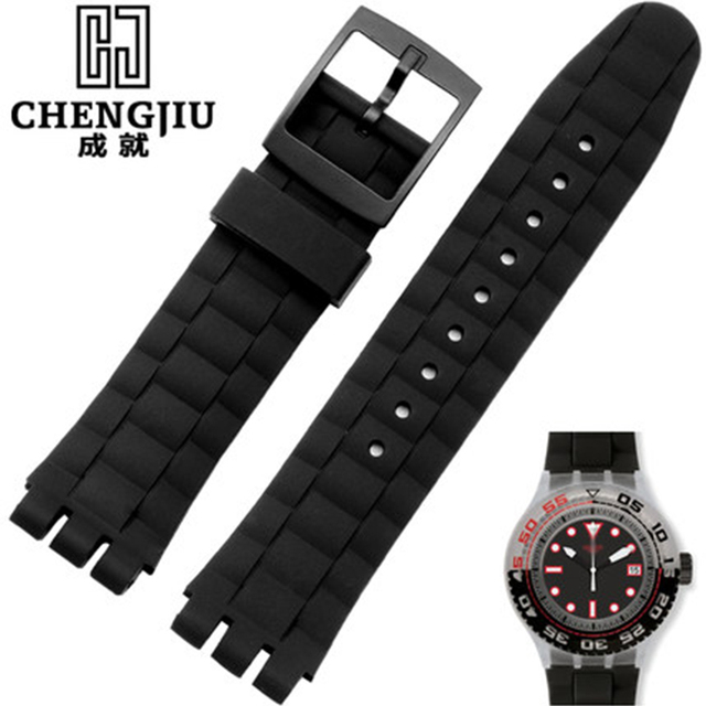 Watch strap Em-MB038 19mm stainless steel/synthetic silver/black ...