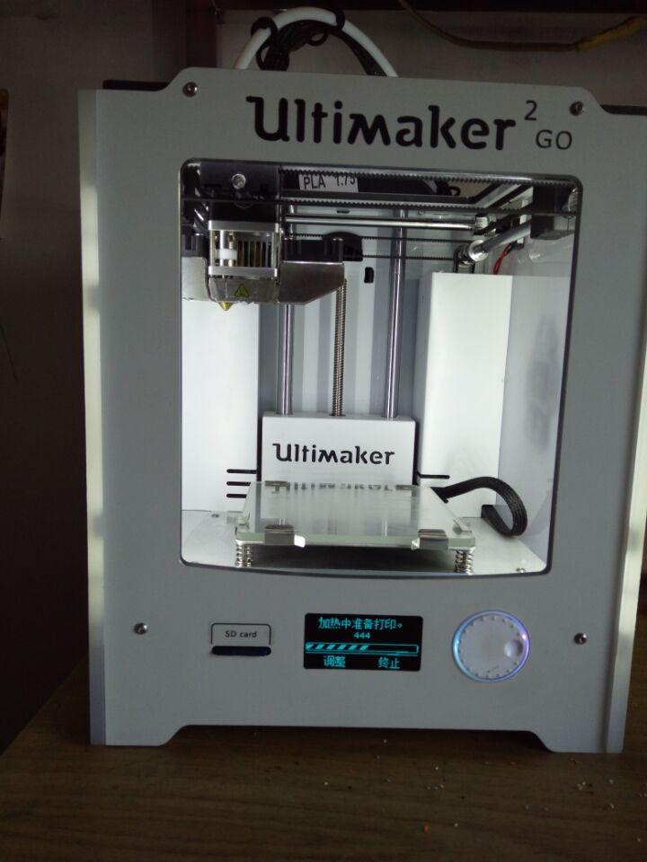 Blurolls kit pour Ultimaker 2 Aller 3d imprimante BRICOLAGE kit complet avec Olson bloc 1.75/2.85mm, chauffée lit compatible avec ABS impression.