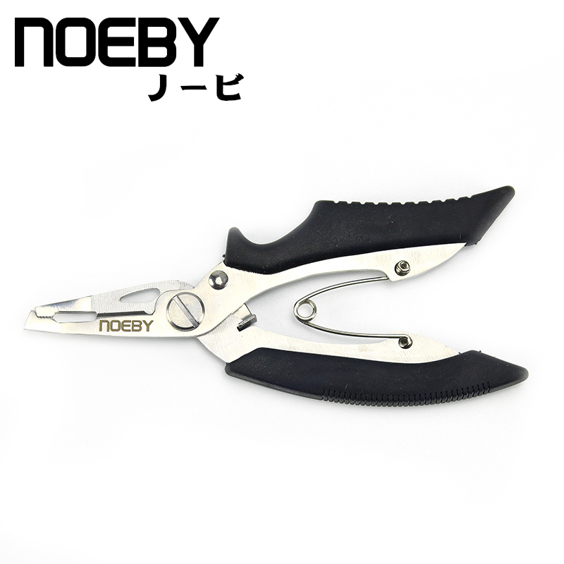NOEBY Multifunctional Stainless Steel Lure Pliers Scissors Fishing Line Cutter  Hook Remover Fish Gripper Fishing Tackle
