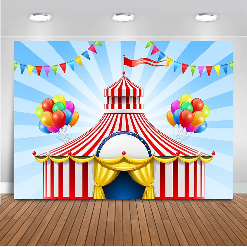 Фон цирка картинки для детей