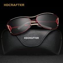 HDCRAFTER 2017 New Brand Designer Cat Eye Sunglasses Women Vintage M nail Eyeglasses Fashion Sun Glasses Oculos De Sol Feminino
