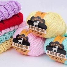 500 г/лот ручная вязка кашемировая хлопковая грубая шерстяная шапка одеяло шарф одежда свитер пальто пряжа ручная работа вязание крючком пряжа для вязания