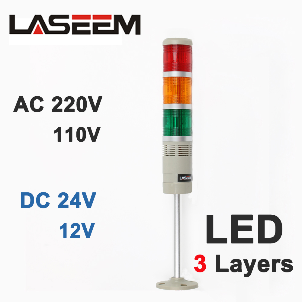 Industrial Multilayer Stack Light Multi-layer LED Signal Tower Alarm Caution Light For Machinery  LTA-505 Alarm Lamp 3 Layer