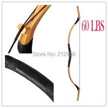 Pigskin Handmade Longbow Mongolian Bow Recurve Horsebow Archery 60 LBS MGZ60
