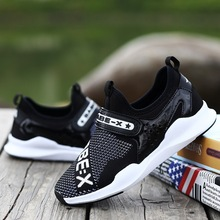 2017 New Style Classic Black And White Mesh Casual Shoes Kid Breathable Comfortable Sport Shoe For Boys Children Sneaker