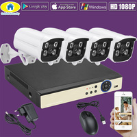 Golden Security 4CH CCTV System 1080P HDMI AHD CCTV DVR 4PCS 5 0 MP IR Outdoor