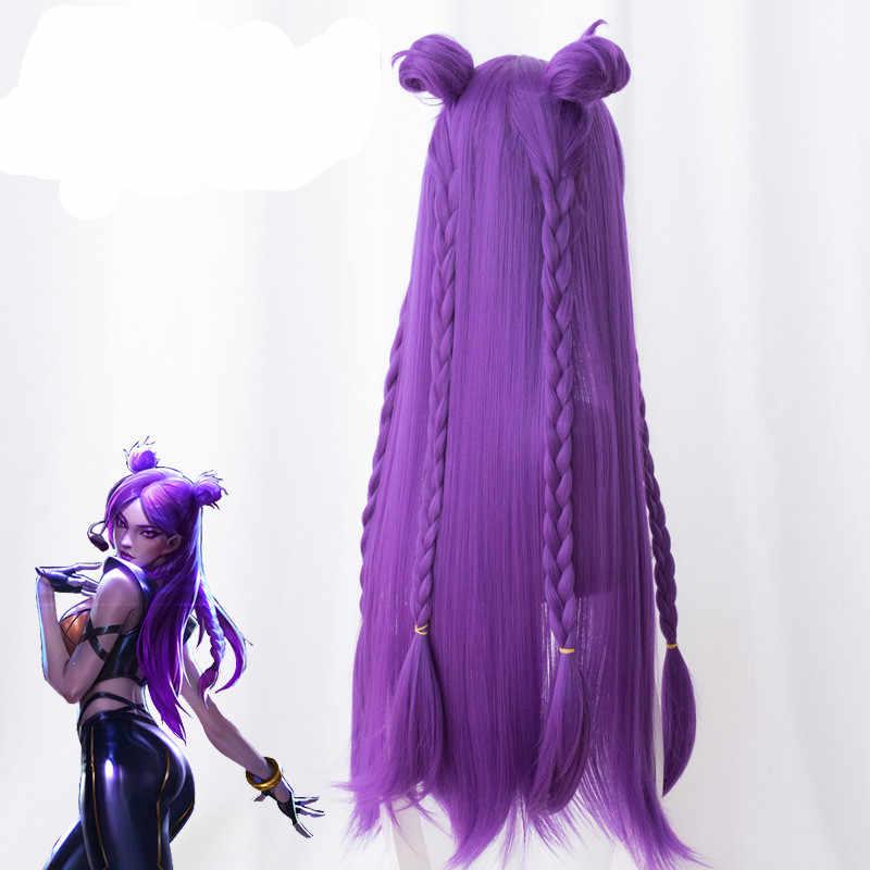 Lol костюмы Kaisa длинный парик синтетический парик для женщин и девочек Фиолетовый Игровой персонаж синтетические волосы костюмы для косплея