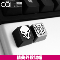 Aluminum Keycap Satılık Online