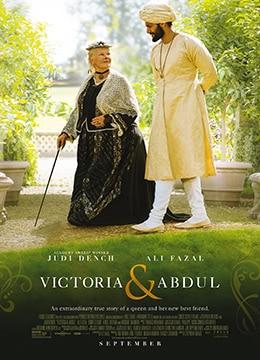 《维多利亚与阿卜杜勒》2017年英国,美国剧情,传记,历史电影在线观看