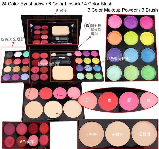 ADS Color Eye shadow+Lipstick+Blusher+Makeup Powder+Puff Brush Pen Tool Make Up Kit Set