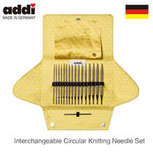 Addi CLICK MIX Set mit 8 pairs of needles  670-7 - DISCOUNT ITEM  0% OFF All Category