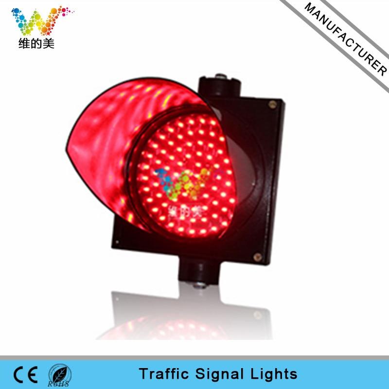 Super Bright Wdm 200mm Traffic Light One Aspect 110v 220v Red Led Flasher Traffic Light