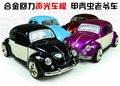 1:32 Tire Hacia Atrás de Sonido Electrónico Flashing Tire Volver Coches Clásicos Antiguos En Miniatura Modelo De Carro Moda FD121