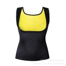 Neoprene Body Shaper Slimming Belt Corset Vest Shaper Waist Trainer Abdomen Fat Girdles Fitness Waistcoat Shaping Underwear