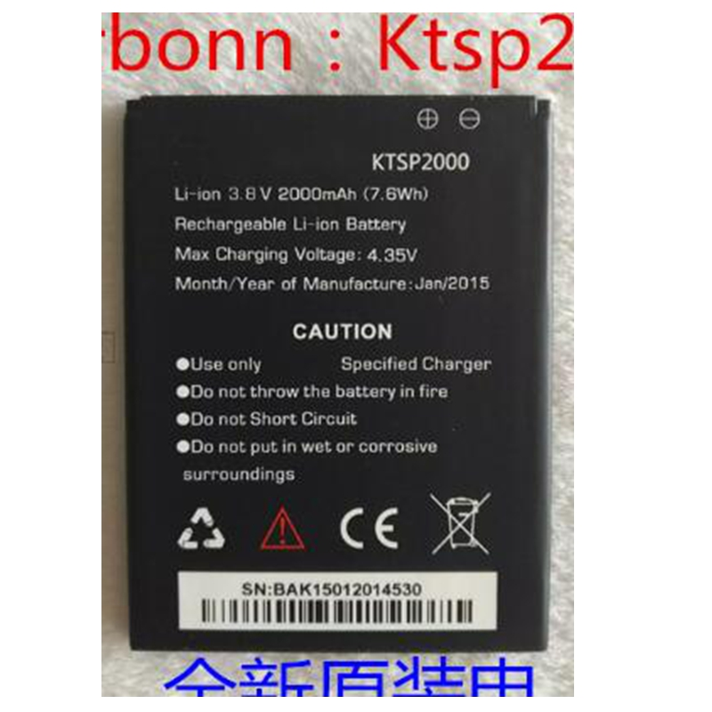 Rush Sale Limited Stock Retail 2000mAh KTSP2000 New Replacement Battery For KARBONN