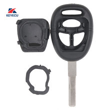 Popular Saab Key Replacement-Buy Cheap Saab Key Replacement