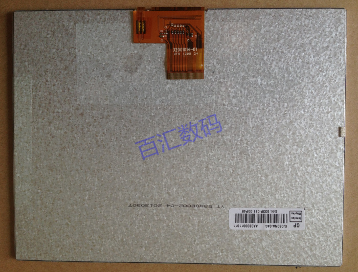 BBK H7 H8 H8S machine tutor H9 display LCD screen