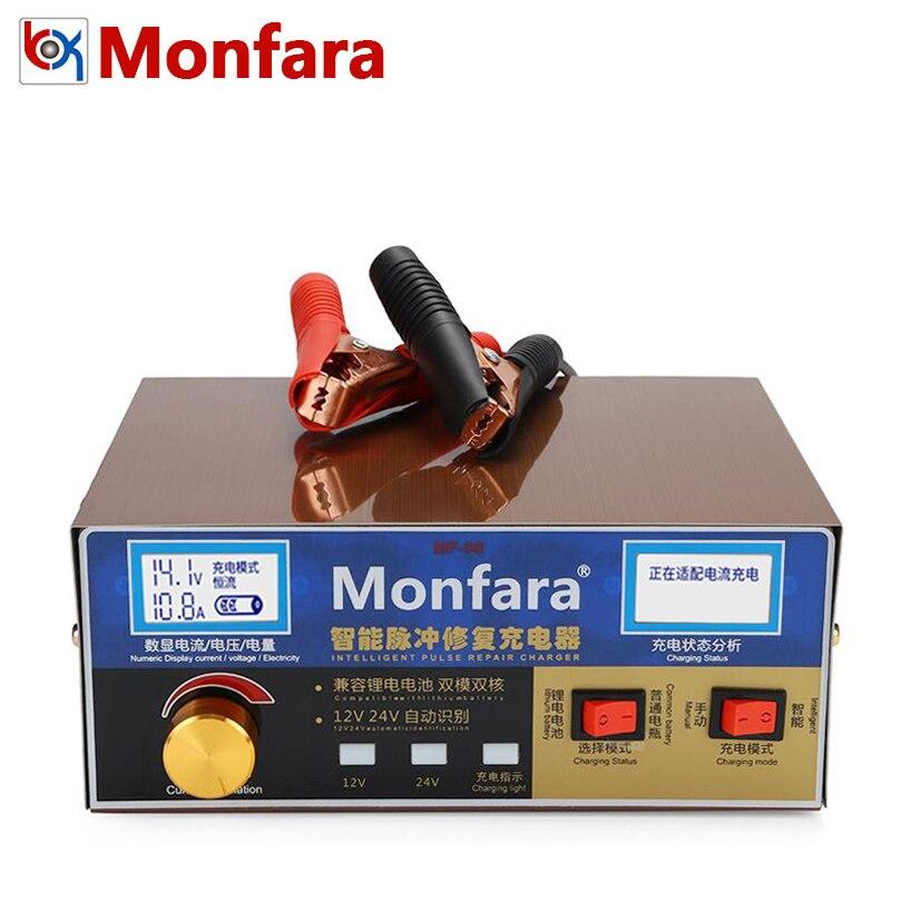 Monfara MF3S 12 V 24 V 6-400AH Batterie De Voiture Chargeur 12A 18A AGM GEL au Plomb-Acide Li ion Lithium moto Auto Batterie Alimentation