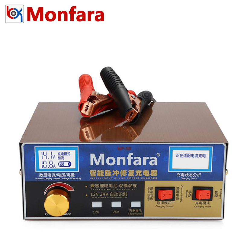 Monfara MF3S <font><b>12V</b></font> 24V 6-400AH Car <font><b>Battery</b></font> <font><b>Charger</b></font> 12A 18A <font><b>AGM</b></font> GEL Lead-Acid Li ion Lithium Motorcycle Auto Batterie Power Supply image