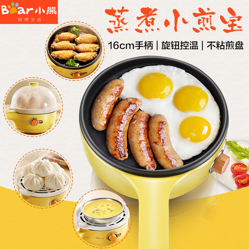 Mini Non Stick Omelette Pan Automatic Multi-functional Egg Frying Pan Flat Bottom Egg Boiler Machine Breakfast Making Device innovative owl shape silicone egg frying mould frying pancake mold breakfast mould creative kitchen supplies for diy present