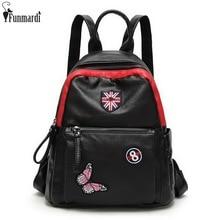 Funmardi новая мода бабочка Вышивка рюкзак тенденция элегантный дизайн школьный высокое Ёмкость мешок известный бренд рюкзак WLAM0043