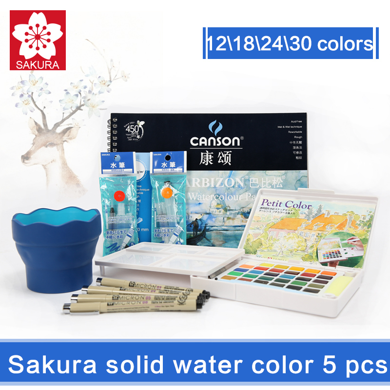 SAKURA Solid Water Color Paint 12/18/24/30Colors Solid Watercolor+Needle Pens+Water Brush+Watercolor Paper+Cup Sets Art Supplies van gogh 24 colors solid watercolor pigment with nature sponge and paintbrush plastic case water color paint art supplies