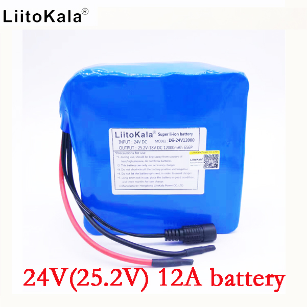 HK LiitoKala 24v 12ah 6S6P battery pack 25.2V 12000mah battery li-ion for bicycle battery pack 350w e bike 250w(no charger) купить в Москве 2019