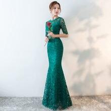 Женское кружевное платье Ципао длинное облегающее с воротником