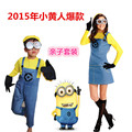 free shipping NEW Kids Official Despicable Me Minion Fancy Dress Up Costume Outfit Boys S M L XL