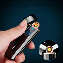 Jeebel Usb Charge Electronic Lighter Windproof Thin Male Personality Women Electric Heating Wire Colorful Cigarette Lighter