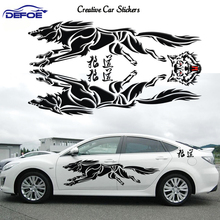 hot deal buy creative car stickers car styling refit cover scratches wolf totem pvc material stickers size long 180cm hight 50 cm head 40cm