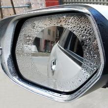 VODOOL 2Pcs Car Rearview Mirror Waterproof Film Motorcycle Auto Reversing Mirror Rainproof Anti Fog Anti Glare Membrane Stickers