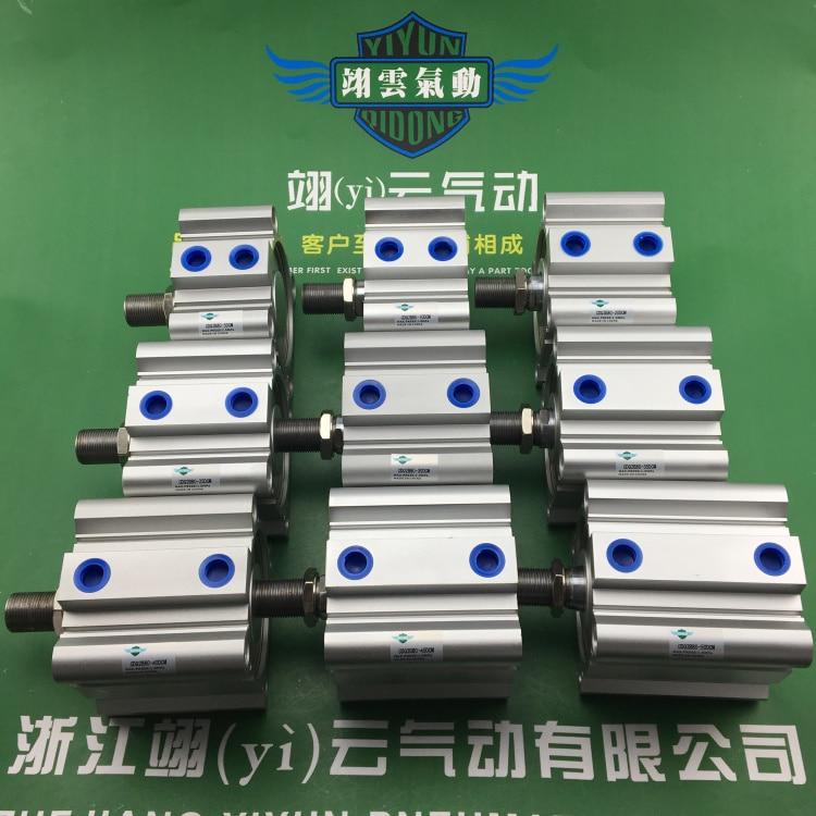 все цены на CDQ2B80-5DZ CDQ2B80-10DZ CDQ2B80-15DZ SMC pneumatics pneumatic cylinder Pneumatic tools Compact cylinder Pneumatic components онлайн