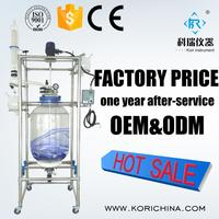 200L Glass Reaction Kettle/Vessel 200L Jacketed Double layer Glass Reactor for Laboratory/Pharmaceuticals/Oil/Gum with Vacuum