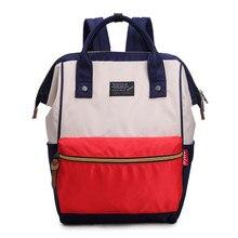 Мода 2017 г. Для женщин рюкзак Оксфорд сумка Повседневное Школьные сумки для подростка Рюкзаки Для мужчин Водонепроницаемый Mochila большой Ёмкость