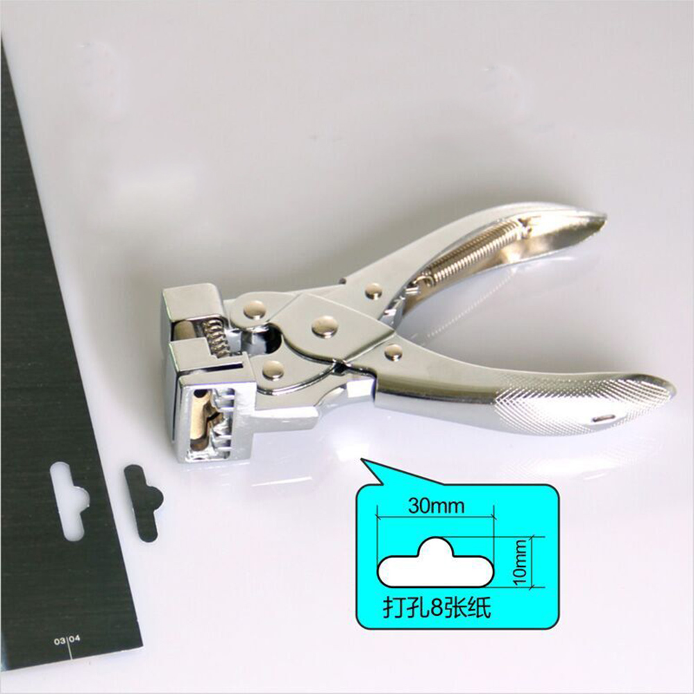 1pcs T Shape Hole Punch Butterfly Shape Hanging Holes Punches Manual PVC Card Punch And ID Card Slot Hole Punch