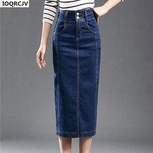 2fd3c34c5e6 Oversized Denim Skirt 2018 Elastic High Waist Bag Hip Skirt Sexy Split  Casual IOQRCJV