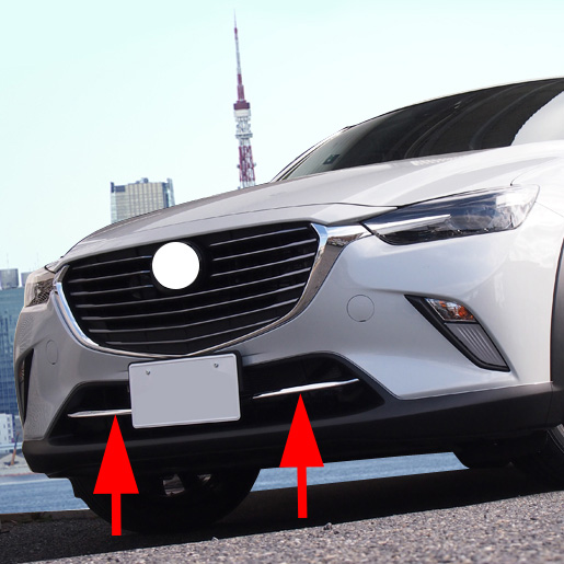 Car Styling 2Pcs Chrome Front Bumper Air-inlet Grille Cover Trim For Mazda CX-3