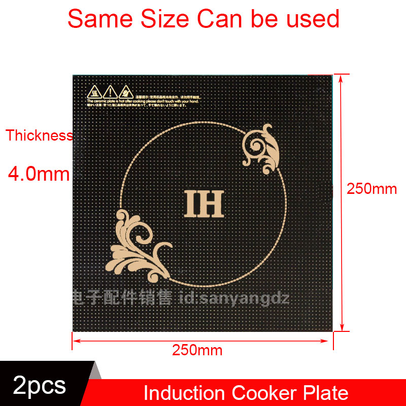 2Pcs 250mm-250mm-4mm Induction Plate New Induction Cookers Oven Parts Employed Universally Stove Cooktop DCLJHB04 купить недорого в Москве