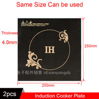 2Pcs 250mm-250mm-4mm Induction Plate New Induction Cookers Oven Parts Employed Universally Stove Cooktop DCLJHB04