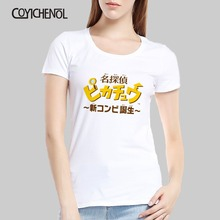 Detective Pikachu customize print tshirt women solid color print tee regular short sleeve top lady casual cartoon tee COYICHENOL