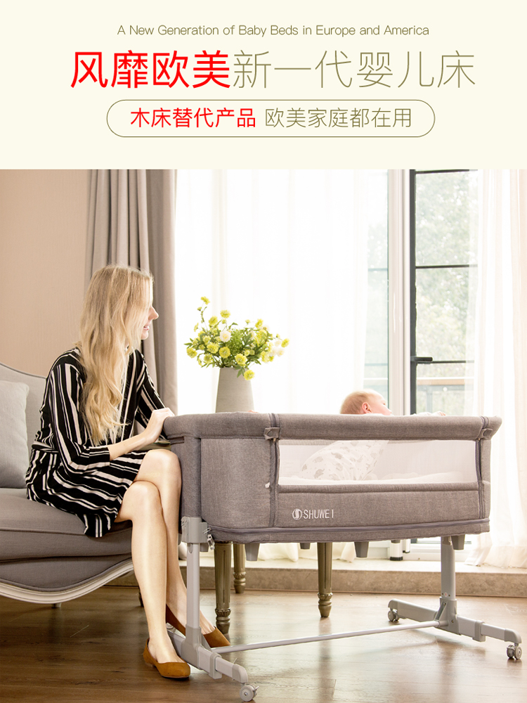 Crib splicing large bed newborn lathe dual-use collapsible multi-function portable baby bed bed