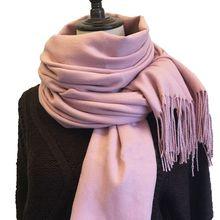 1 unids estilo moda mujeres invierno imitación Cachemira mezcla de color  sólido borla chal abrigo Bufandas venta popular 4e431a51254